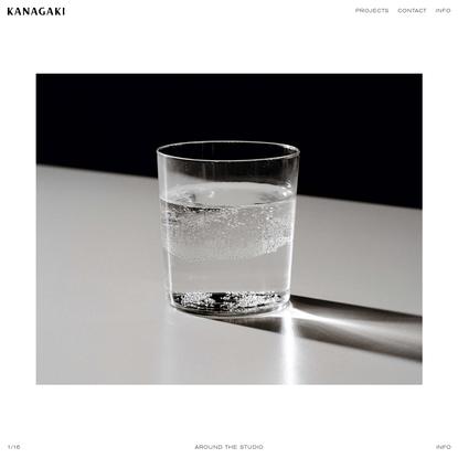 AROUND THE STUDIO | Brian Kanagaki