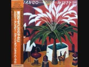 Dorothy Ashby - Django/ Misty (full album)