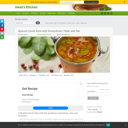 Spinach Lentil Stew with Groundnuts: Palak wali Dal | Swati's Kitchen