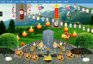 Chinese online cemeteries