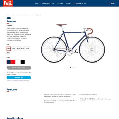 Fuji Bikes: Fuji Bikes | Feather