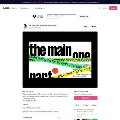 M. Editorial Website Animation