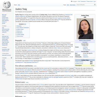 Audrey Tang