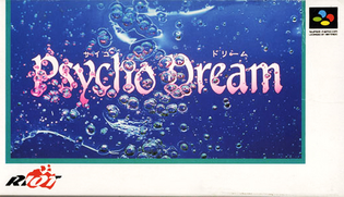 psychodream_cover.png