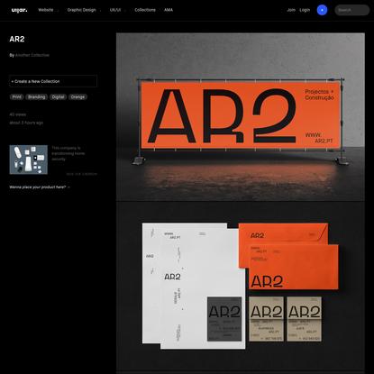 AR2 | UI Jar