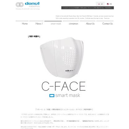 smart mask | mysite