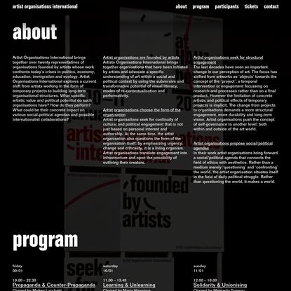 Artist Organisations International
