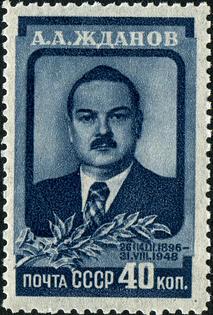 405px-stamp_of_ussr_1308.jpg