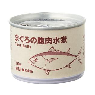 Muji Tuna Belly Can