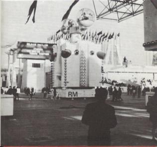Arata Isozaki, Demonstration Robot, Expo 1970, Osaka