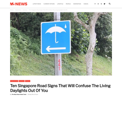 Ten Singapore Road Signs That Will Confuse The Living Daylights Out Of You