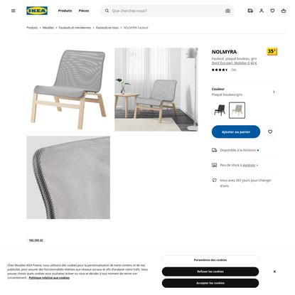 NOLMYRA Fauteuil, plaqué bouleau, gris - IKEA