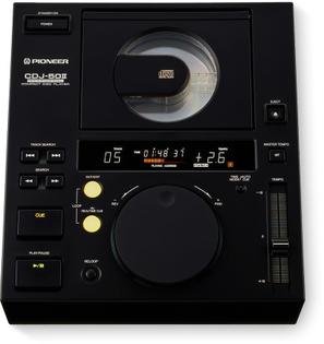 Pioneer CDJ-50II Professional