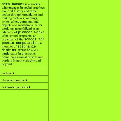 neta's web archive