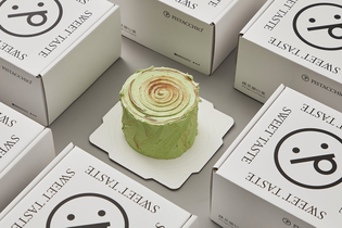pistacchio-cake-by-k9-design-01-780x519.png