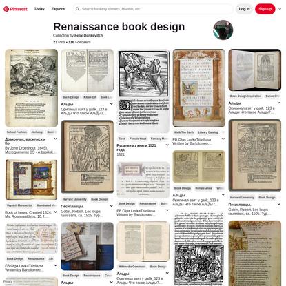 23 Best Renaissance book design images   Renaissance books, Book design, Renaissance