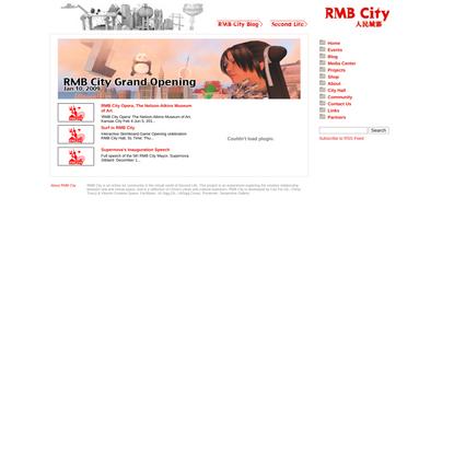 RMB City Blogs