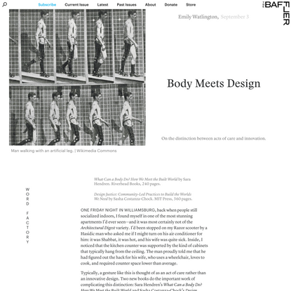 Body Meets Design | Emily Watlington