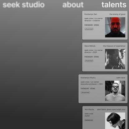Talents   Seek