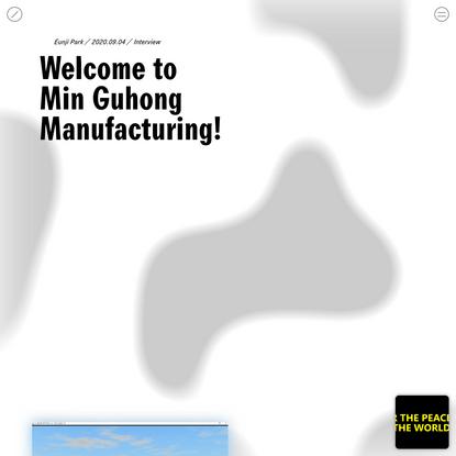 DDDD | Welcome to Min Guhong Manufacturing!