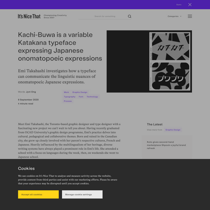 Kachi-Buwa is a variable Katakana typeface expressing Japanese onomatopoeic expressions