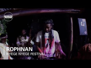 Rophnan | Nyege Nyege Festival: Day 2