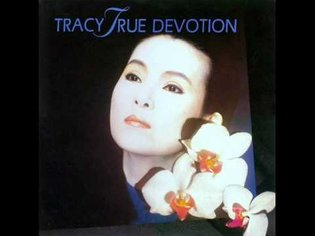 Tracy Huang 黃鶯鶯 - If There Was A Man [1987]