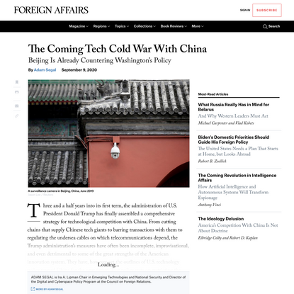 The Coming Tech Cold War With China
