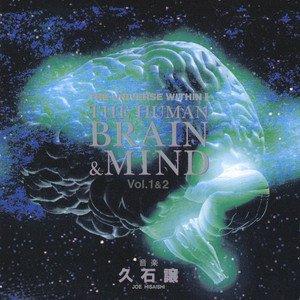 脳と心|BRAIN&MIND