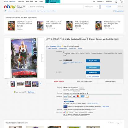 NITF ☆ ERROR Print ☆ Nike Basketball Poster ☆ Charles Barkley Vs. Godzilla #5323   eBay