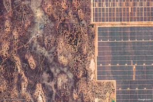 Wami Kata, Australia (Google Earth View 13238)