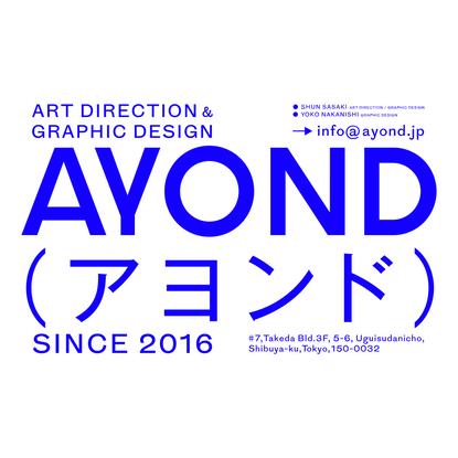AYOND(アヨンド) ― ART DIRECTION & GRAPHIC DESIGN