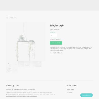 Babylon Light — object/interface