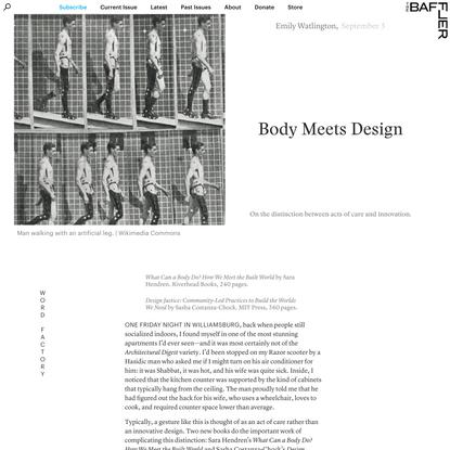 Body Meets Design   Emily Watlington