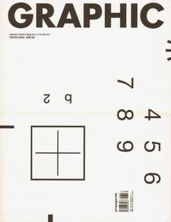 graphic-magazine-profile-01_2010.jpg