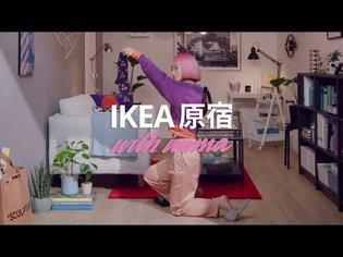 IKEA原宿 with imma:リキャップフィルム 日本語バージョン
