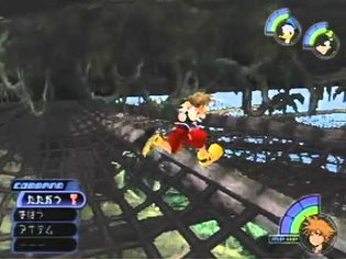 Kingdom Hearts - Trailer - PS2