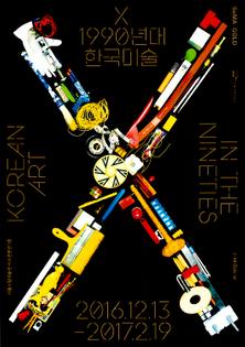 everydaypractice-victoria_and_albert_museum_korea_design_collection-2019.jpg