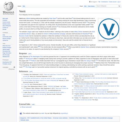 Verrit - Wikipedia