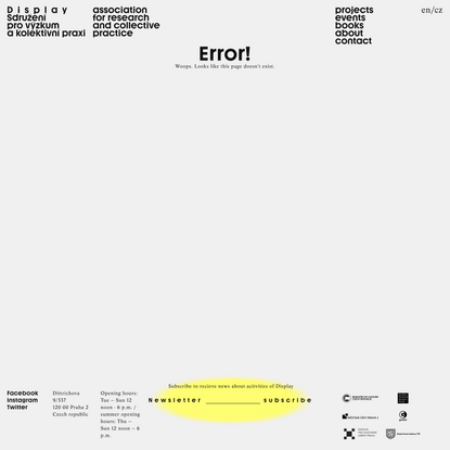 Error 404 | Display