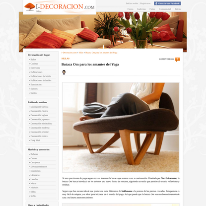 Butaca Om para los amantes del Yoga - I-Decoracion.com