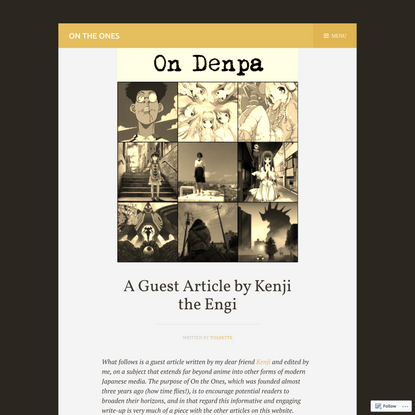 A Guest Article by Kenji the Engi