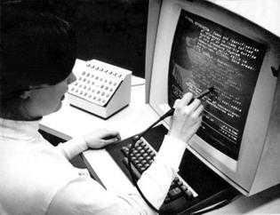 Hypertext Editing System (HES)—1969