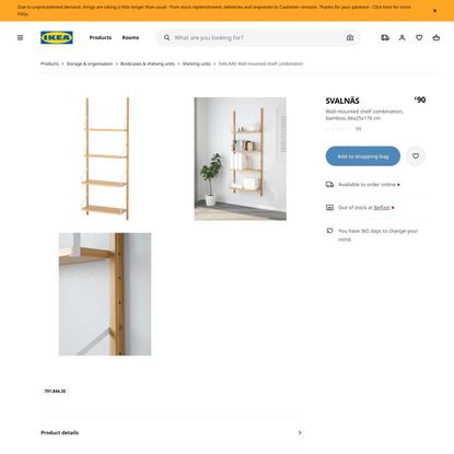 SVALNÄS bamboo, Wall-mounted shelf combination, 66x25x176 cm - IKEA