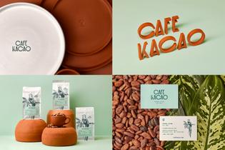 friday_likes_cafe_kacao.jpg