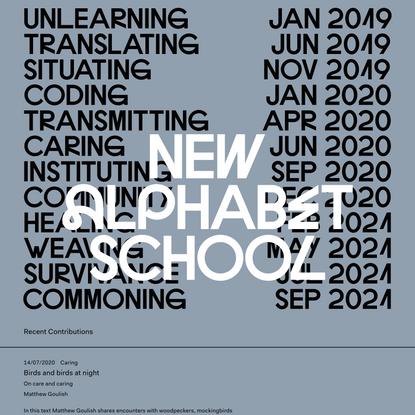 Blog   New Alphabet School