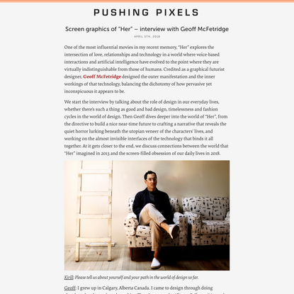 """Screen graphics of """"Her"""" – interview with Geoff McFetridge · Pushing Pixels"""
