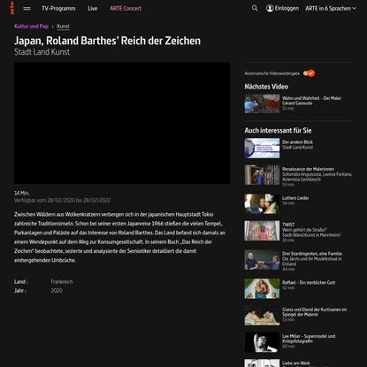 Japan, Roland Barthes' Reich der Zeichen - Stadt Land Kunst - Die ganze Doku | ARTE