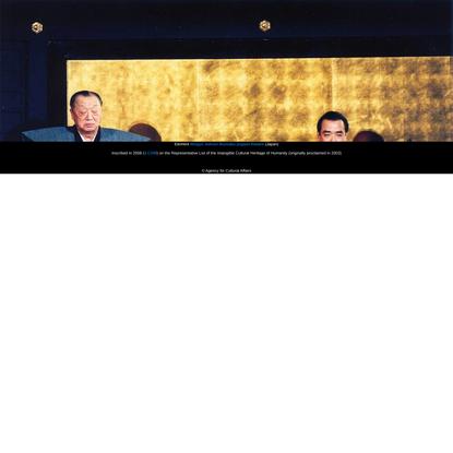 UNESCO - Photo pop-up