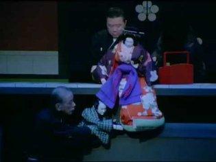 Ningyo Johruri Bunraku Puppet Theatre